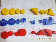 Вместе растем - Играем в математику с блоками Дьенеша