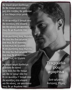 Kai, Che Guevara, Poems, Quotes, Beautiful, Life, Quotations, Poetry