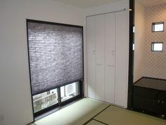 モダン和室に合うかっこいいカーテンを選ぶ3つのポイントはコレ!   住宅情報 住まいいね