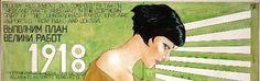 Attilio Micheluzzi - L'avventura per passione - PostCardCult