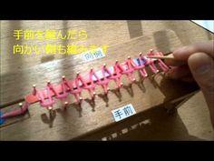片手編み機で編んでみませんか - YouTube