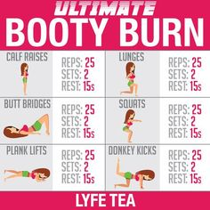 Move over kim k! Get the booty you want with these simple, easy, at home butt workout routines & achieve your ideal weight with Lyfe Tea! #healthy
