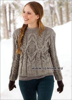 Серый пуловер с великолепными рельефными косами. Спицы