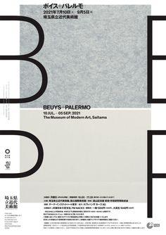 2021.7.10 - 9.5 ボイス+パレルモ - 埼玉県立近代美術館 Graphic Artwork, Poster Ads, Palermo, Fitbit Flex, Japan, Layout, Design, Page Layout