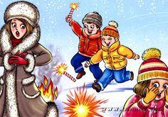 """""""Ребёнок и его безопасность"""": Карточки """"Детям о пожарных ситуациях"""" Daily Schedule Preschool, Fireman Party, Story Tale, Safety Rules, Cause And Effect, Bowser, Behavior, Kindergarten, Clip Art"""