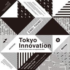 The Design & Branding titled Dentsu: Tokyo Innovation, 1 was done by Dentsu Inc. Tokyo advertising agency for Dentsu in Japan. Advertising Firms, Wabi Sabi, Branding Design, Tokyo, Innovation, Ads, Graphic Design, Triangles, Asian