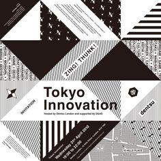 The Design & Branding titled Dentsu: Tokyo Innovation, 1 was done by Dentsu Inc. Tokyo advertising agency for Dentsu in Japan. Advertising Firms, Technological Change, Shuriken, Wabi Sabi, Innovation, Branding Design, Tokyo, Graphic Design, Technology