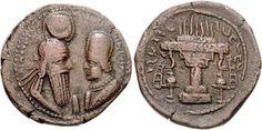 Coin of Ardashir I and Shapur I/ Sasanian Empire ,Iran. IranologySociety.