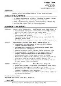 Sample Resumes For Medical Assistants  Student Entry Level