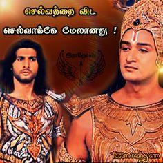 Lord Krishna, Shiva, Mahabharata Quotes, Cute Krishna, Lord Mahadev, Krishna Quotes, Buddha Quote, Krishna Wallpaper, Bhagavad Gita