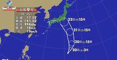 Tufão Nº9 (Mindulle) poderá atingir o Japão na próxima semana.