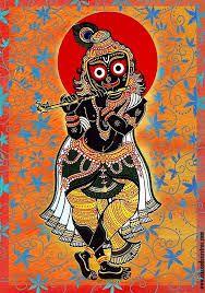 Znalezione obrazy dla zapytania jagannatha