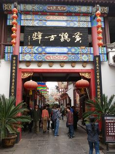 武汉黄鹤楼 Yellow Crane Tower, Wuhan