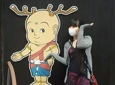 "Deer Returns! | Aldious Sawa official blog ""Sawapo and the secret of nyan ★ blog"" Powered by Ameba"