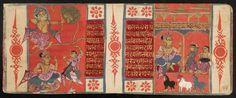 """Page from a Jain manuscript"" Indian, Jain, mid 15th century Gujarat, Western India. Museum of Fine Arts, Boston."