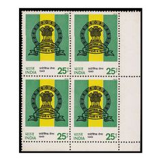 The Territorial Army raised in 1949 is essentially a citizen's Army. The Posts and Telegraphs Department have on various occasions highlighted the significance of the armed forces in the country's service by issuing commemorative postage stamps. The emblem of the Territory Army has been adopted as the motif on the stamp. Get this Block of 4 stamps with lower right margin only on Mintage World. Territorial Army, Sell Coins, Commemorative Stamps, British Armed Forces, Buy Stamps, Postage Stamps, Citizen, Posts, Messages