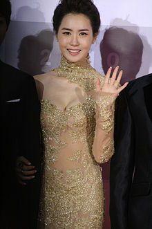 leedahaenude at DuckDuckGo Lee Da Hae, Acting Career, Green Rose, Prom Dresses, Formal Dresses, My Girl, Actresses, Korean Dramas, Hunters