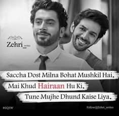 Best birthday quotes funny brother i love ideas Brother Quotes In Hindi, Sister Quotes Funny, Best Friend Quotes Funny, Besties Quotes, Funny Quotes, Qoutes, Friendship Shayari, Friendship Quotes In Hindi, Dil Se