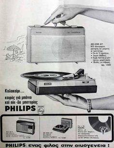 400 παλιές έντυπες ελληνικές διαφημίσεις | athensville Vintage Advertising Posters, Old Advertisements, Vintage Posters, Vintage Music, Vintage Ads, Greece History, Portable Record Player, Record Players, Family Show