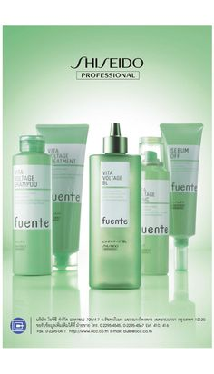 Shiseido Fuente Set SHAMPOO TREATMENT VITA VOLTAGE BL VITA VOLTAGE TONIC - http://www.beyondsoho.com/category/7/shiseido-professional