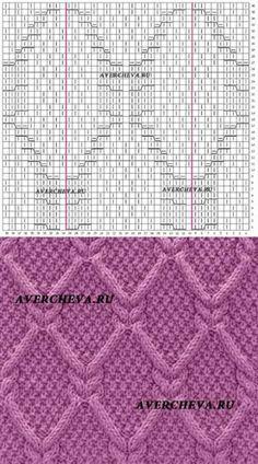 "Photo Клуб ""Вязание и Muster Nr. Cable Knitting Patterns, Knitting Stiches, Knitting Charts, Easy Knitting, Knitting Designs, Knit Patterns, Stitch Patterns, Crochet Hat Tutorial, Hat Crochet"