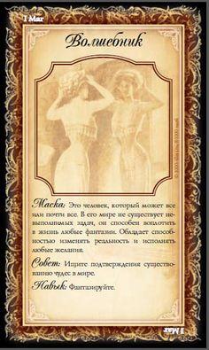 #фэнтези #фантастика #оборотень #fantasy #книги #литература #ajoniras #vkpost #писатель #писателю #book #книги #artfantasy