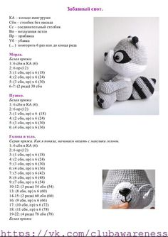 My eye has been drawn to crochet bunny patterns over and over lately- probably because it is starting to show signs of spring! Amigurumi Kawaii Bunny - FREE Crochet Pattern / Tutorial in Spanish - Salvabrani Ravelry: Jenny the Bunny, free Discover th Crochet Dragon Pattern, Crochet Animal Patterns, Crochet Doll Pattern, Crochet Patterns Amigurumi, Crochet Dolls, Knitting Patterns, Knitting Toys, Crochet Bear, Diy Crochet