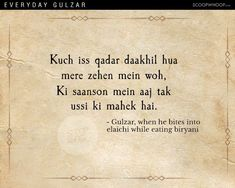 This Is How Gulzar Would Probably Describe Mundane Everyday Situations In His Poetic Andaaz Feeling Loved Quotes, Love Song Quotes, Shyari Quotes, First Love Quotes, Mixed Feelings Quotes, Quotes From Novels, Crush Quotes, Lyric Quotes, Words Quotes