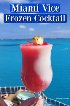 How to make a delicious easy frozen Miami Vice Drink Recipe. The perfect tropical frozen cocktail to help you host the best pool party, luau or summer evening. Pool Drinks, Party Drinks Alcohol, Beach Drinks, Alcohol Drink Recipes, Fun Drinks, Punch Recipes, Mixed Drinks, Beverages, Frozen Drink Recipes