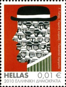Stamp: 'Stuffed head-Multiple portrait' - G. Postage Stamp Art, Going Postal, Greek Art, Stamp Collecting, Portrait, History, Andorra, Cyprus, Stamping