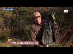 베테랑 생존전문가 김종도씨가 어디서도 공개하지 않은 특별한 생존 노하우를 안전한TV를 통해 알려드립니다.유용하게 사용할 수 있는 매듭법과 타프로 텐트 만드는 방법을 알아보세요.