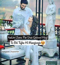 Love Friendship Quotes, Love Quotes In Urdu, Muslim Love Quotes, Islamic Love Quotes, Cute Love Quotes, Girly Quotes, Poetry Quotes, True Quotes, Hindi Quotes