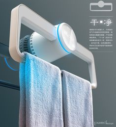 Dry Clean Towel drier  ©puredesign. It dries towels with hot air while disinfecting them with UV light