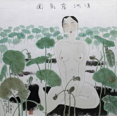 BATH IN LOTUS, Hu Yongkai (male, 胡永凯; b1945, Beijing)