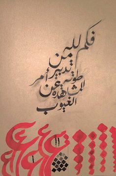 DesertRose,;,أغيب وذو اللطائف لا يغيب,;,