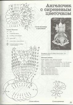 As Receitas de Crochê Crochet Symbols, Crochet Chart, Thread Crochet, Crochet Motif, Crochet Designs, Crochet Christmas Decorations, Christmas Crochet Patterns, Crochet Ornaments, Crochet Snowflakes