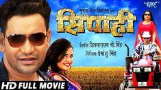 Sipahi HD Bhojpuri Movie Online Watch and Download – Dinesh Lal Yadav, Aamrapali Dubey  #BhojpuriFilm #BhojpuriMovie #Bhojpuri #HDMovie Bhojpuri Full HD Movies INDIAN BEAUTY SAREE PHOTO GALLERY  | I.PINIMG.COM  #EDUCRATSWEB 2020-07-02 i.pinimg.com https://i.pinimg.com/236x/73/7c/22/737c223126cbd281486bbe13d2d0b90e.jpg