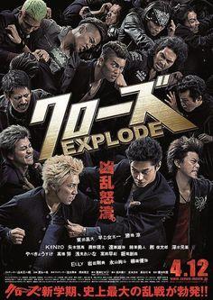 Crow Zero Explode ddl vostfr film japonais
