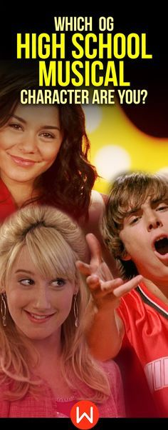 Take this High School Musical Quiz to find out who you are! Are you more like Sharpay or Gabriella? Fun high School musical quiz, High School Music quizzes, high school music funny, high school music Sharpay, Zac Efron, high school music personality quiz, girl quiz, personality quizzes.