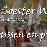 Over de wijngaard en de wijnmaker Tweedelige masterclass door MV Fransbert Schermer over wijnbouwers en wijnmakers!