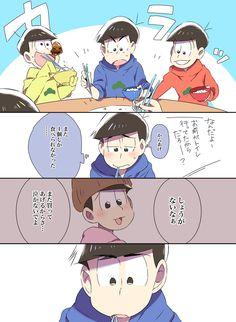 【おそ松さん】「寂しいなぁ」末弟留学中のトド←カラ漫画