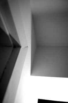 More abstract view of walls around the house