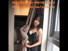 야한밤 국회 강남건마 yabam2.com 청와대에서 강남핸플