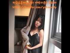 ⊆강남핸플 강남건마방⊇『야한밤』Yabam2.com 동작핸플二간석핸플已서초핸플二..