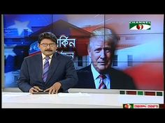 Channel i News | 10 November 2016 at 12:30 AM