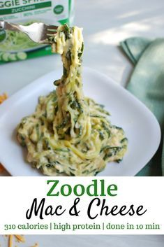 Craving comfort food, but want something a little more nutritious? This zoodle mac and cheese clocks in at just 310 calories, with 19 grams of protein!   healthy zoodle recipe   zucchini noodles   low carb macaroni and cheese   #food #recipe #healthyrecipe #healthydinner #dinner #lunch #macaroniandcheese #macandcheese #zoodles #zucchininoodles