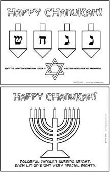 the festival of lights rock of ages let our song praise your saving power printables from the toymaker for chanukah during advent two color pages - Hanukkah Coloring Pages Printable