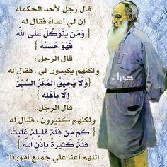 DesertRose,;,اللهم آمين,;,