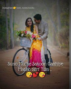 Sona♥ Cute Couple Quotes, True Love Quotes, Romantic Love Quotes, Love Poetry Urdu, Poetry Quotes, Urdu Quotes, Love Sayri, Love Is Sweet, Love Qutoes