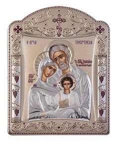 Holy Family Byzantine Greek Christian Orthodox Silver Icon